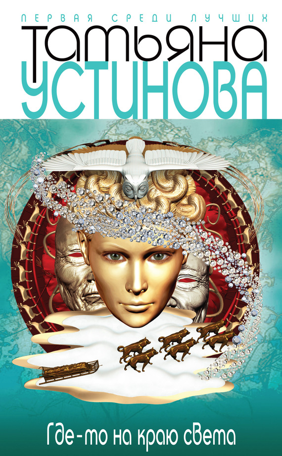 download Лизинг: основы теории и